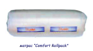 "Евроматрас ""Сomfort Rollpack"""